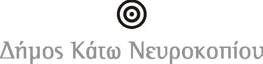Δήμος Κάτω Νευροκοπίου